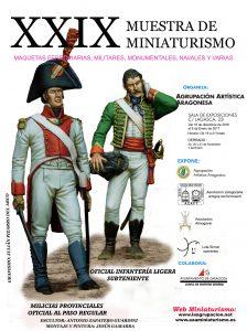 cartel-2016-1280x1712